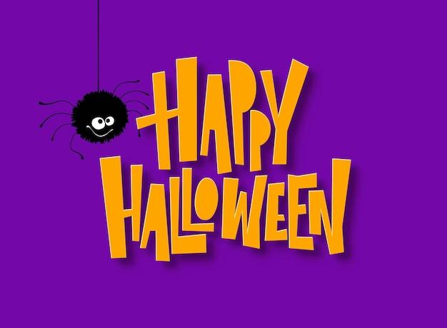 Feliz halloween letras. caligrafía de vacaciones para pancarta, póster, tarjeta de felicitación, invitación a una fiesta. ilustración de vector eps10 vector gratuito