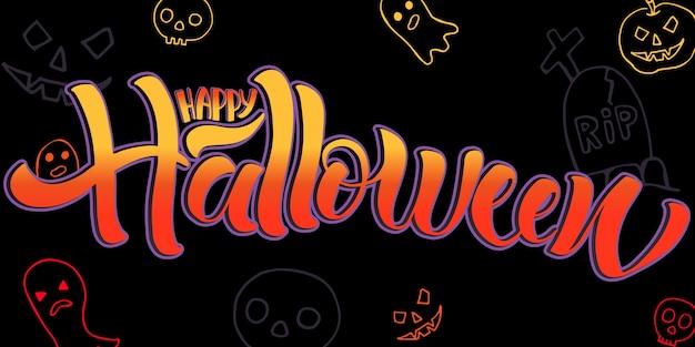 Feliz halloween letras ilustración vectorial.