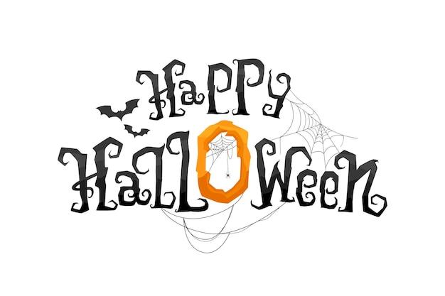 Feliz halloween letras vectoriales en la ilustración de vacaciones de tela de araña aislada sobre fondo blanco
