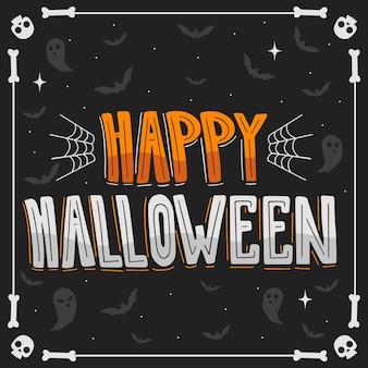 Feliz halloween - letras