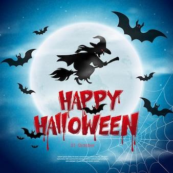 Feliz halloween noche de miedo luna llena murciélago telaraña bruja voladora y texto de diseño tipográfico sangriento