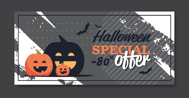 Feliz halloween plantilla de promoción de venta concepto de celebración navideña descuento estacional tarjeta de felicitación de volante ilustración vectorial horizontal