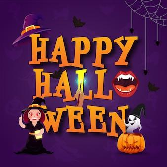 Feliz halloween texto con boca de monstruo, fantasma de dibujos animados
