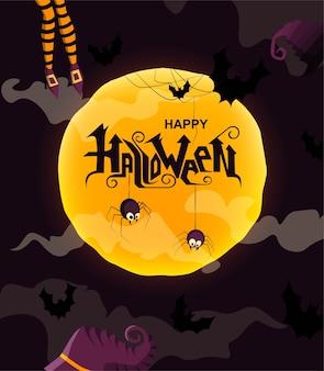 Feliz halloween texto de letras a mano con luna, arañas, sombrero de bruja y piernas, murciélagos.
