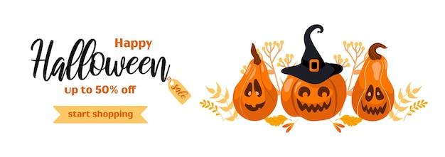Feliz halloween venta banner horizontal estilo de dibujos animados calabaza jackolantern sombrero de bruja otoño