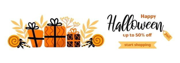 Feliz halloween venta banner horizontal estilo de dibujos animados lollipop regalos hojas de otoño