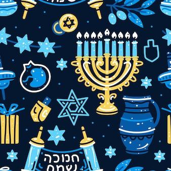 Feliz hanukkah de patrones sin fisuras con menorah dreidels donuts
