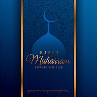 Feliz hermoso fondo de muharram con forma de mezquita