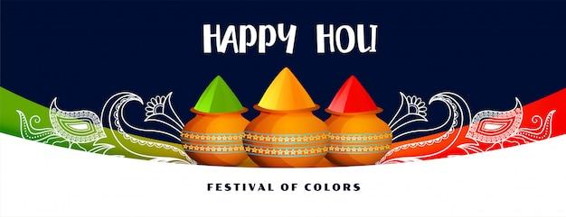 Feliz holi colorido festival banner con maceta de color
