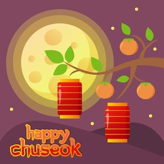 Feliz ilustración chuseok
