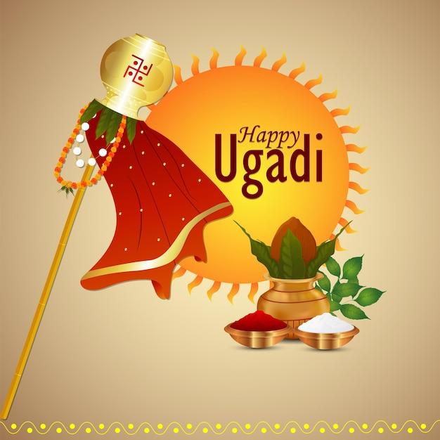 Feliz ilustración de ugadi con kalash dorado