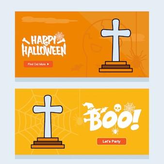 Feliz invitación de halloween con tumba