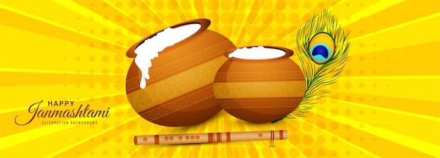 Feliz janmashtami con banner de tarjeta de felicitación de macetas