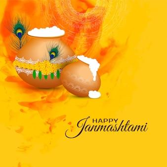 Feliz janmashtami festival saludo fondo