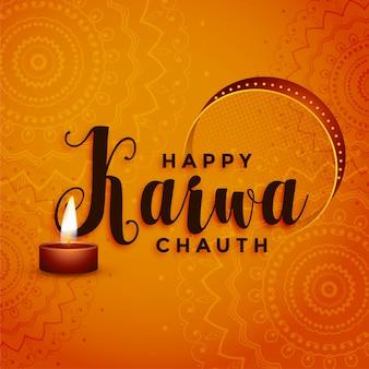 Feliz karwa chauth festival saludo fondo decorativo