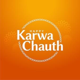 Feliz karwa chauth tarjeta de felicitación del festival indio tradicional