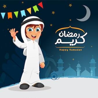 Feliz khaliji arabian boy celebra ramadán con la mano arriba