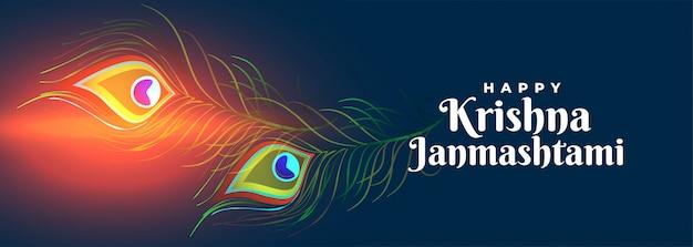 Feliz krishna janmashtami festival banner con plumas de pavo real