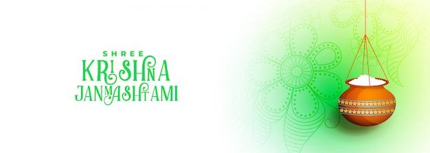 Feliz krishna janmashtami hermoso festival banner