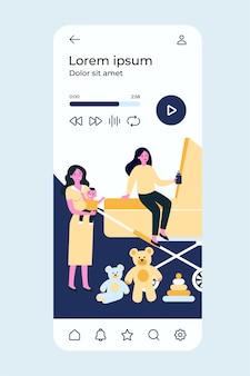 Feliz madre, niñera y bebé cerca del carro aislado ilustración plana