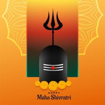 Feliz maha shivratri festival backgrond con shivling