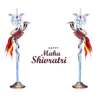 Feliz maha shivratri señor shiva trishul