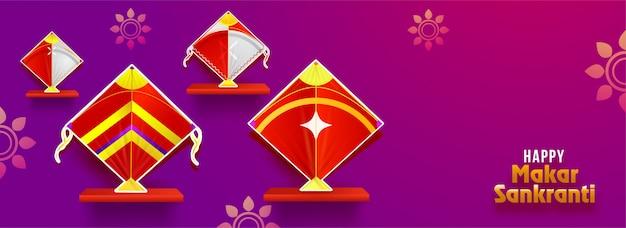 Feliz makar sankranti encabezado o diseño de banner decorado con rea