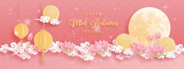 Feliz mediados de otoño con loto hermoso, luna llena y linterna colorida y luna