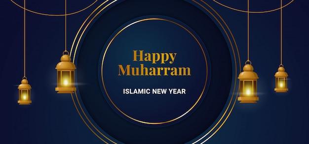 Feliz mes de muharram islámico nuevo diseño de fondo de año hijri