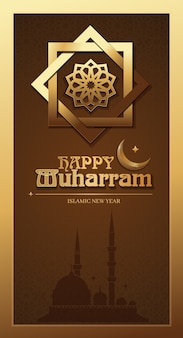 Feliz muharram. banner vertical de año nuevo islámico. ilustración