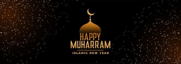 Feliz muharram hermoso festival banner dorado con brillo