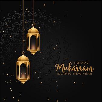 Feliz muharram linterna islámica de oro sobre fondo negro