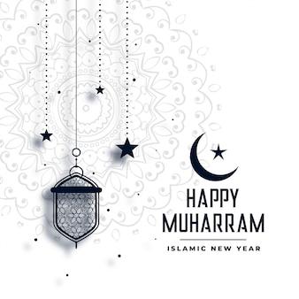 Feliz muharram star y linterna de fondo