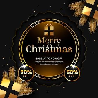 Feliz navidad con cincuenta por ciento de descuento