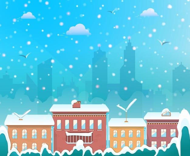 Feliz navidad, ciudad sobre fondo de invierno, acogedora ciudad nevada en vísperas de vacaciones, pueblo de navidad