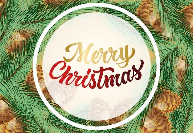 Feliz navidad con conos y abeto banner de diseño.