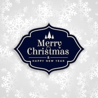 Feliz navidad elegante tarjeta blanca de copos de nieve