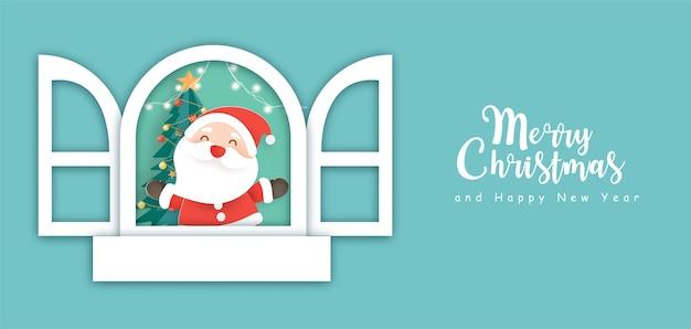 Feliz navidad y feliz año nuevo banner con lindo santa claus.