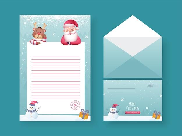 Feliz navidad y feliz año nuevo carta o tarjeta vacía