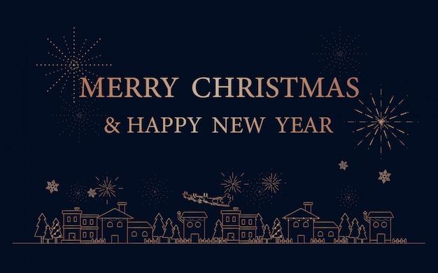 Feliz navidad y feliz año nuevo fondo con contorno ciudad