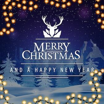 Feliz navidad y feliz año nuevo postal cuadrada con nevadas en el fondo