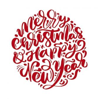 Feliz navidad y feliz año nuevo redondo texto rojo