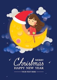 Feliz navidad y feliz año nuevo tarjeta de felicitación. niña sentada en luna sonriente