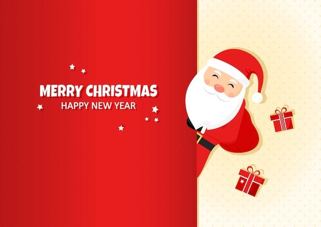 Feliz navidad feliz año nuevo. tarjeta de vector de felicitación de santa claus, personaje de dibujos animados lindo, santa con sombrero rojo y cajas de regalo, ilustración de vacaciones