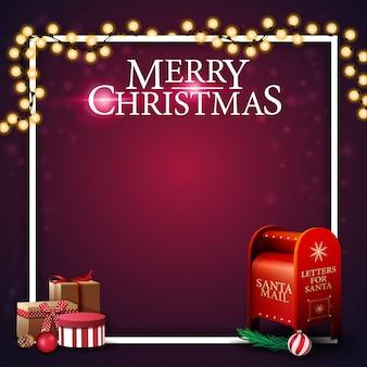 Feliz navidad, fondo cuadrado púrpura para tarjeta de felicitación, marco, guirnalda y buzón de santa con regalos