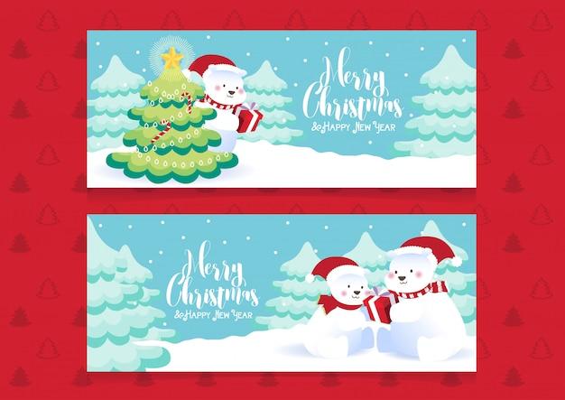 Feliz navidad osos polares regalo ilustración banner