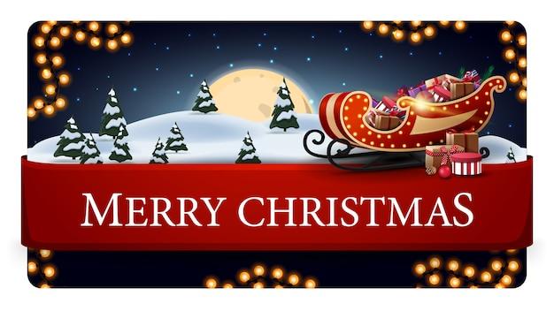 Feliz navidad, postal azul con hermoso paisaje invernal, luna llena grande, guirnalda, cinta roja horizontal con oferta y trineo de santa con regalos