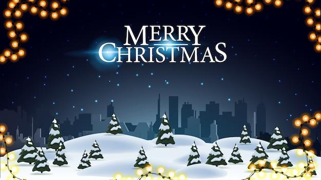 Feliz navidad, postal con paisaje nocturno de invierno y silueta de la ciudad en horizontal