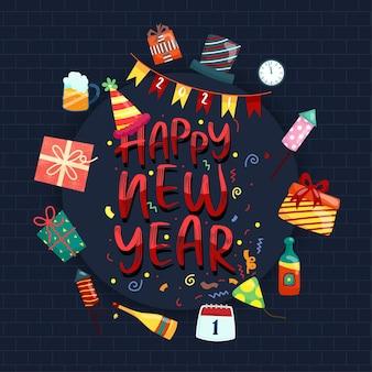 Feliz navidad y próspero año nuevo diseño. objeto festivo decorativo de caja de regalo grande.