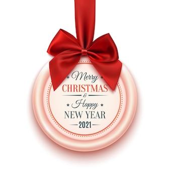 Feliz navidad y próspero año nuevo ilustración